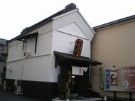 本町今昔 蔵探し(5)
