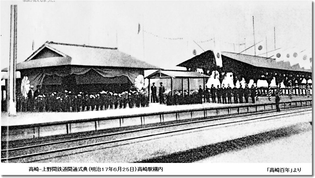 駅から遠足 観音山(2):隠居の...