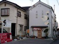 三国街道 帰り道(3)