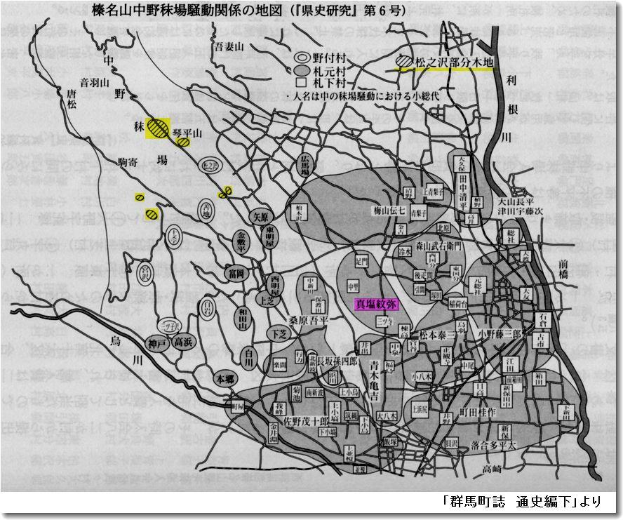 三国街道 帰り道(7)
