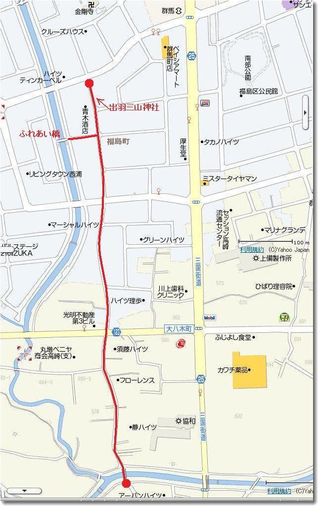 旧三国街道 さ迷い道中記(3)