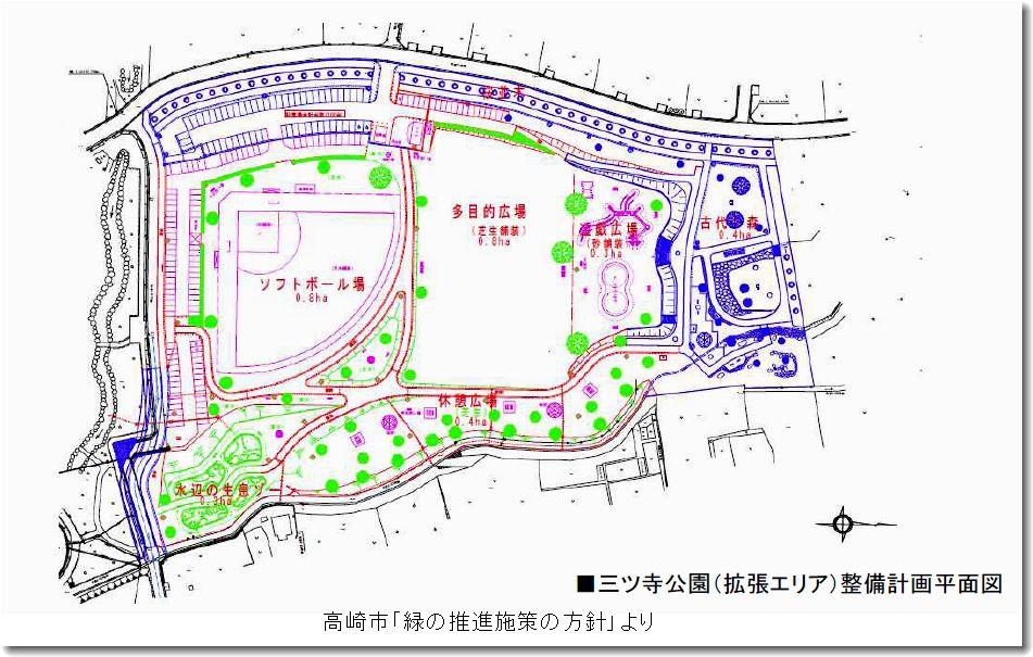 旧三国街道 さ迷い道中記(9)