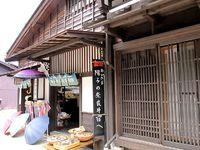 奈良井宿へ行ってました