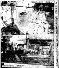 忘れられた高崎の大震災(2)