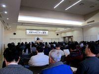第2回 高崎学検定プレ講座を受講