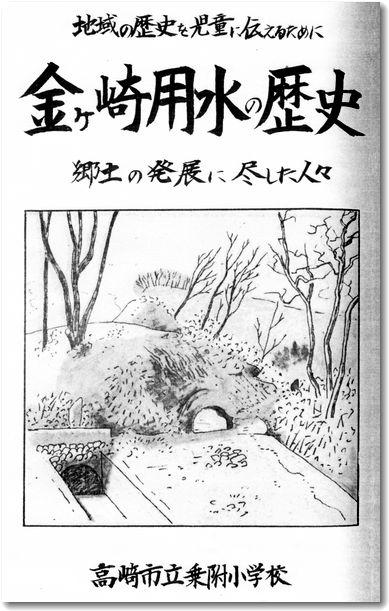 幻の田村隧道(3)