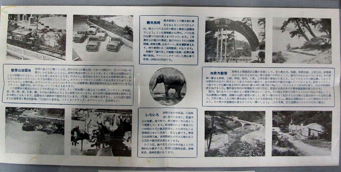 小さな高崎展 in 高崎図書館(2)