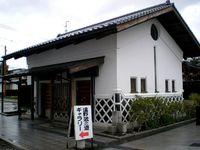 東北ぶらり旅 遠野編(6)