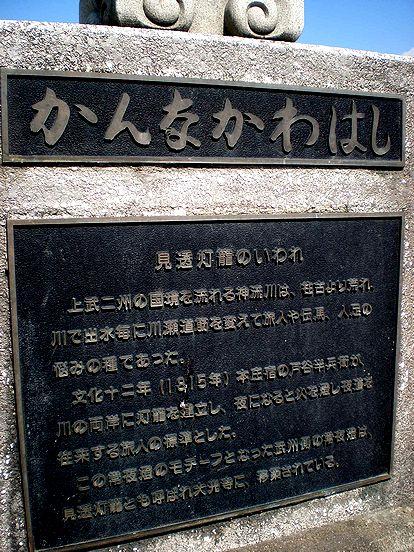 三国街道 帰り道(15)