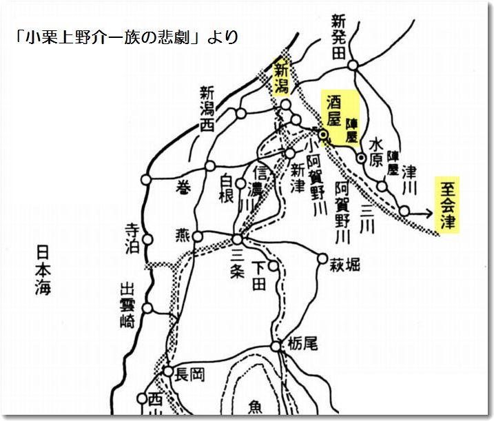 慶応四年(1868)閏四月二十七日、小出島攻防戦のまさにその日、小栗夫人... 八重の桜と小栗の