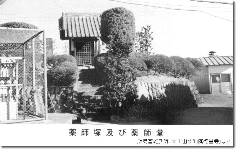 旧三国街道 さ迷い道中記(14)