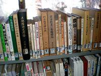 和風図書館