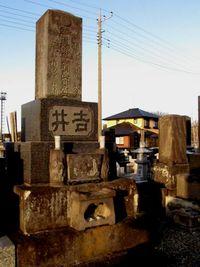 続・鎌倉街道探訪記(13)