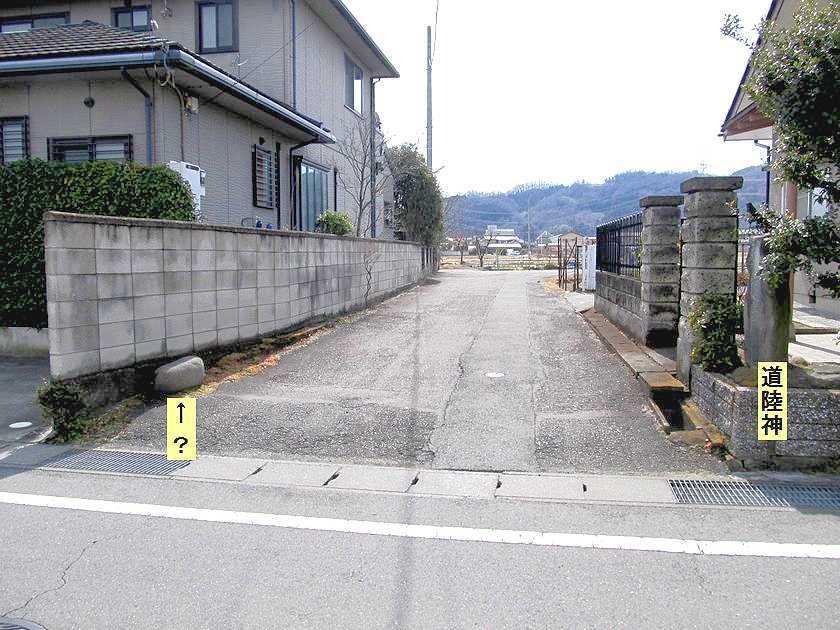 続・鎌倉街道探訪記(15)