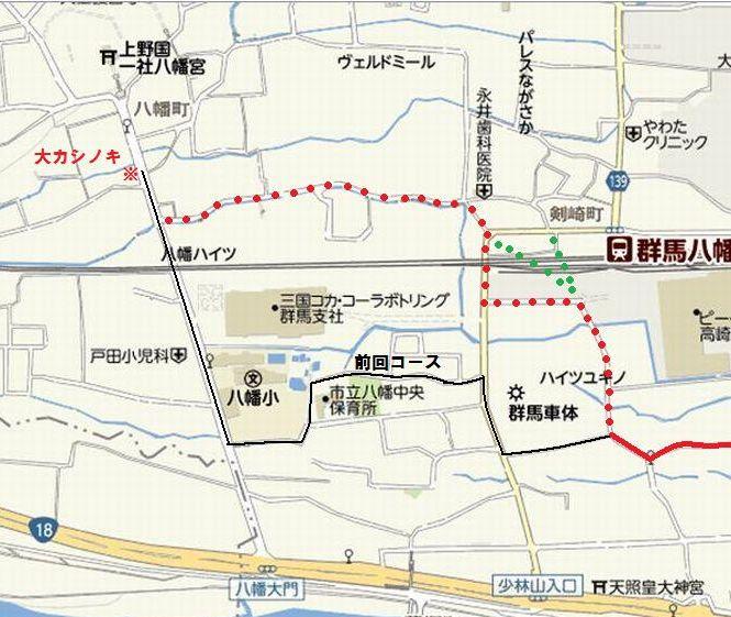 続・鎌倉街道探訪記(24)