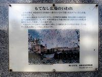続・鎌倉街道探訪記(3)