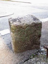 続・鎌倉街道探訪記(5)