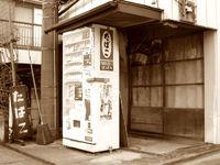 続・鎌倉街道探訪記(6)