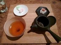 飲みたかったお茶