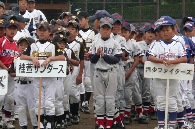 前橋東部リーグ交流戦 9月21日~23日