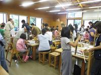 親子尺八作り体験教室