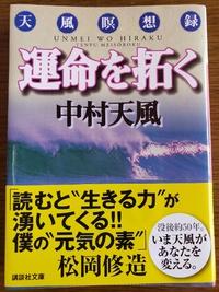 ☆この本を読んで欲しくてあげた☆