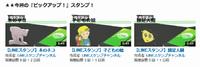 youtube宣伝 2015/05/10 23:34:30