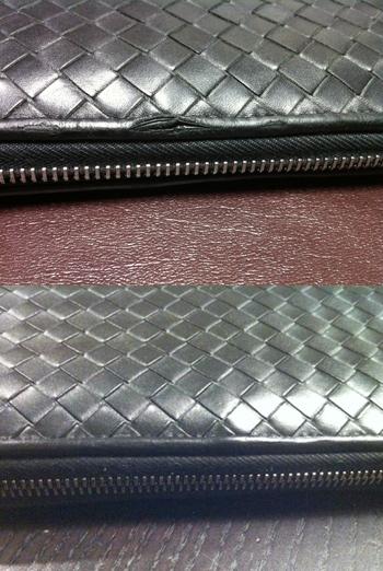 ボッテガ財布の補修&スライダー引手交換