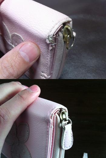 長財布の施工