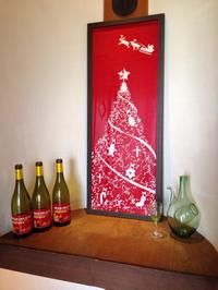 2013クリスマスディナーのご案内