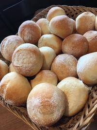 11月20日(月)の営業案内&自家製パンの販売のご案内