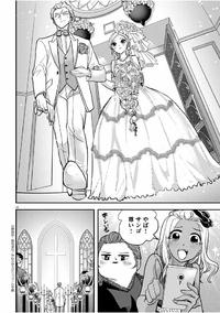サンゴ&暇田結婚おめでとう!~人魚姫のごめんね ごはん~最新話。
