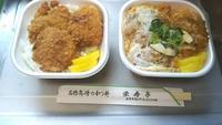栄寿亭~高崎名物かつ丼の店。