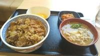 吉野家の牛丼。