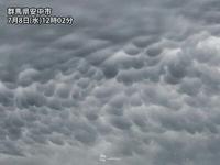 関東地方震度4発生