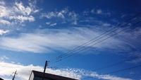 9.28(木)気になる雲~高崎市井野駅周辺。