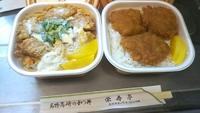 高崎市あら町   栄寿亭のかつ丼