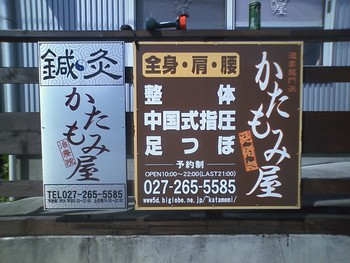 日本人らしい立ち振る舞いは美しい