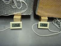 断熱材と遮熱材