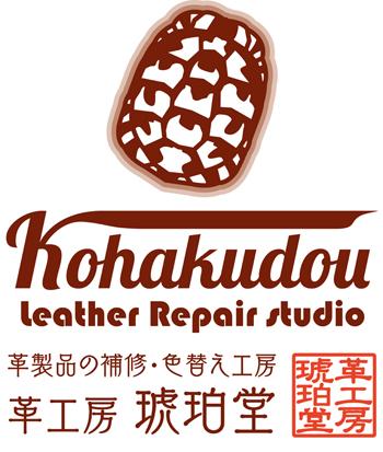 三ツ矢堂製麺が…閉店していた(T_T)