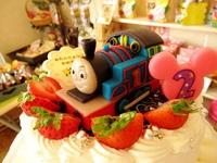 『みんな大好き!電車のケーキ』
