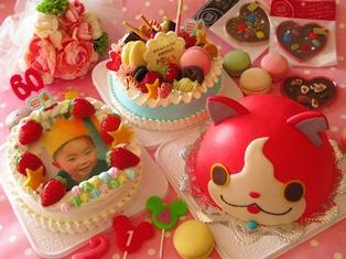『キャラクターケーキ☆』