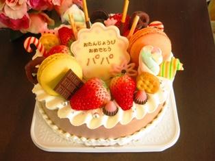 『キャラクターケーキ☆コマさん』