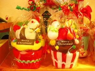 『限定クリスマスギフト☆』