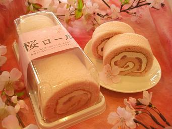 『桜のロールケーキ♪』