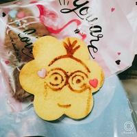 『我が家のバレンタイン☆旅立ちの準備』