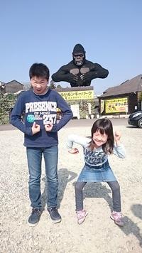 『那須ワールドモンキーパーク☆』
