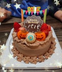 『パパの誕生日☆』