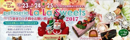 『クリスマスケーキ2019☆』