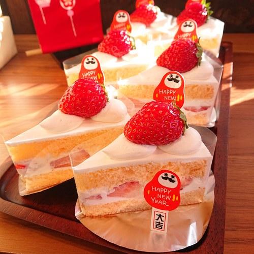 『お正月もやっぱりケーキ☆』